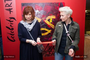 Фотоотчет | Выставка Дианы Арбениной | ЦДХ | 20.04.2016