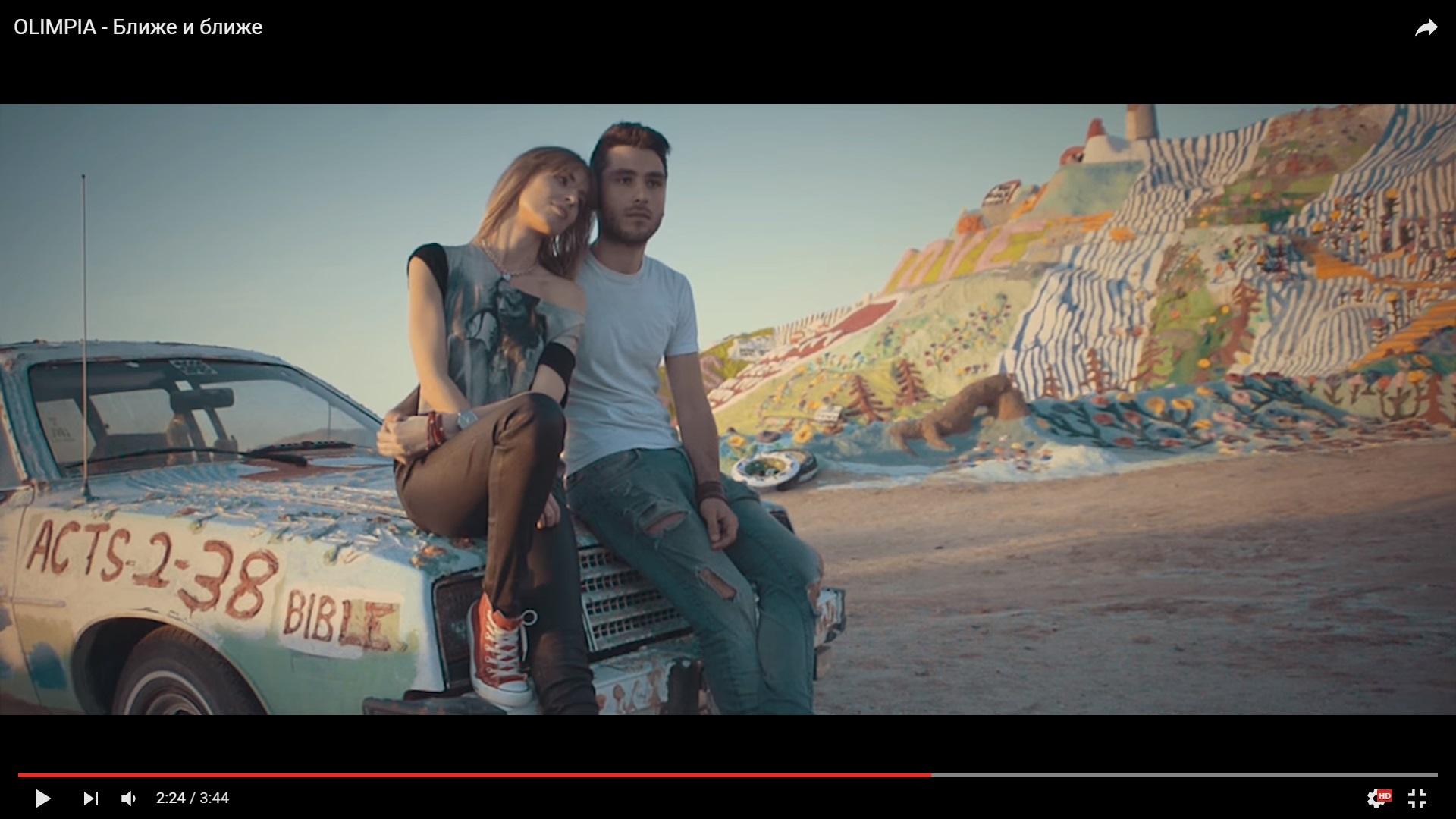 Группа Olimpia представила клип на песню Ближе и Ближе