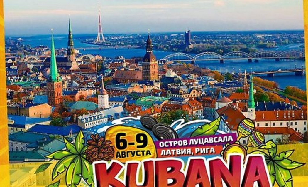 KUBANA_2016_Latvia