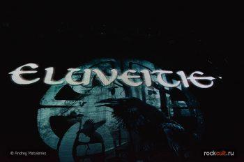 Репортаж| Eluveitie в Москве|Известия Hall| 23.04.2016 report