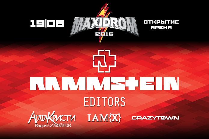 maxidrom2016