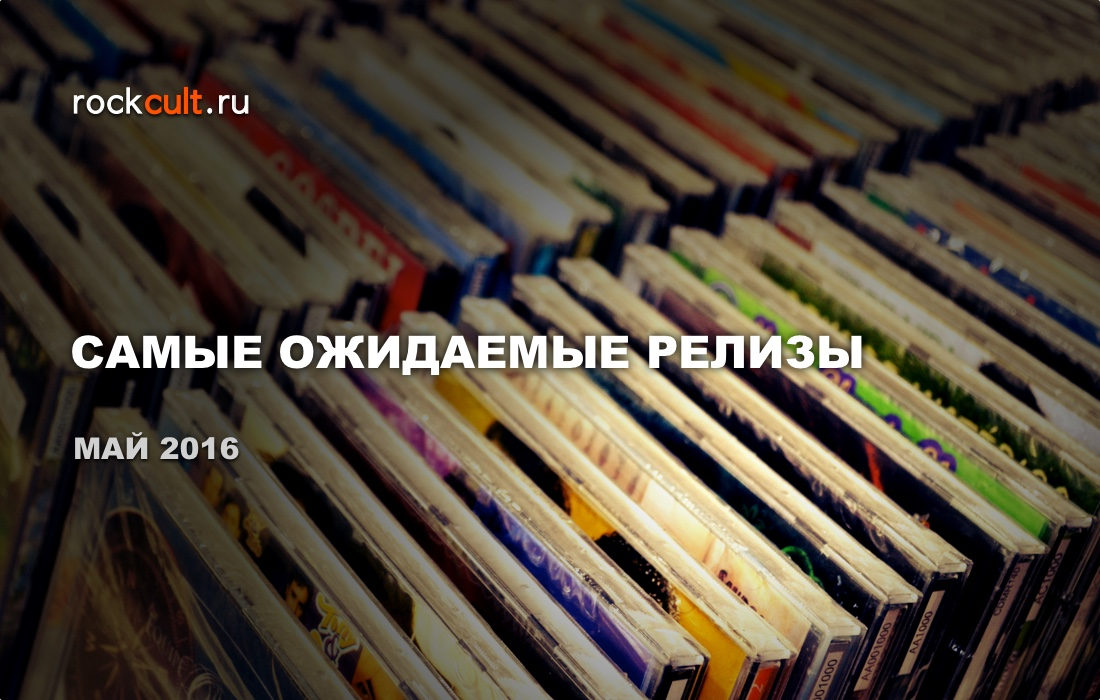 releases_2015_may_vk