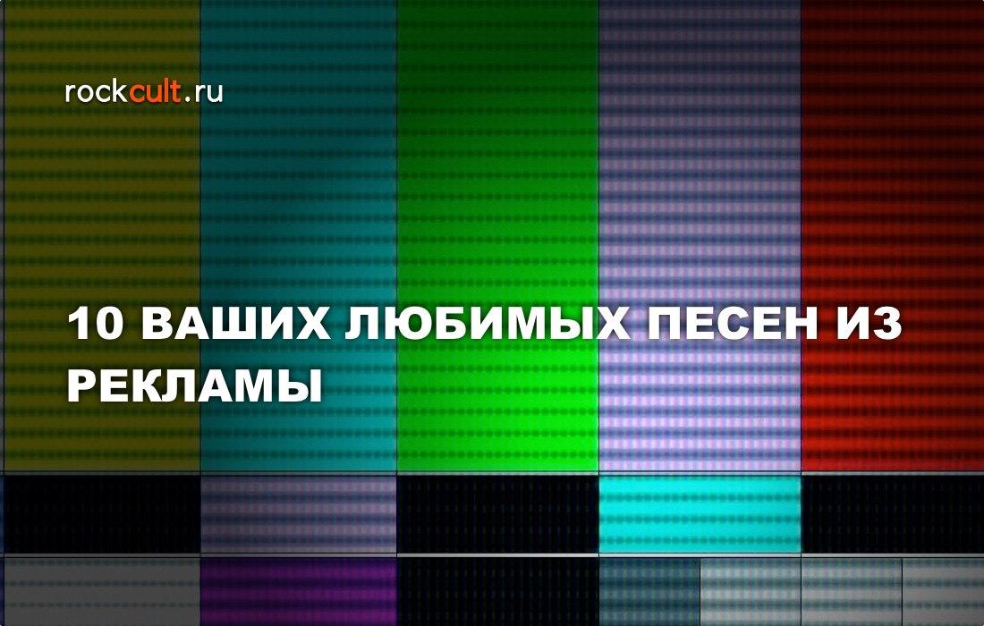 реклама_VK