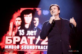 Фотоотчет | БРАТ-2: живой soundtrack в Москве | Crocus City Hall | 19.05.2016