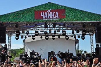Festival_Chaika_otmena_concerta_7hedlaynerov