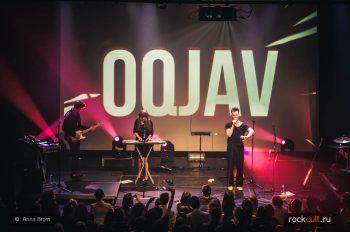 Фотоотчёт | OQJAV в Питере | Эрарта | 28.04.2016 фото