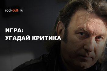 guess_loza_vk