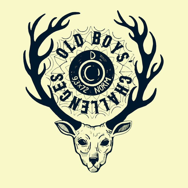 Рецензия на альбом Old Boys' Challenges - EP (2015) review
