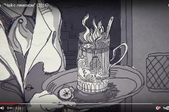 скриншот серьга чай с лимоном