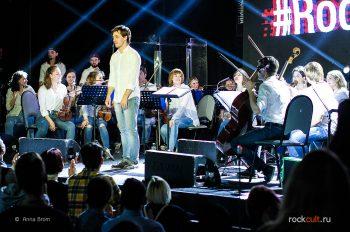 Фотоотчёт   Rockestra в Питере   Aurora Concert Hall   12.06.2016