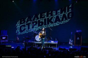 Фотоотчет | Валентин Стрыкало в Москве | RED | 25.06.2016
