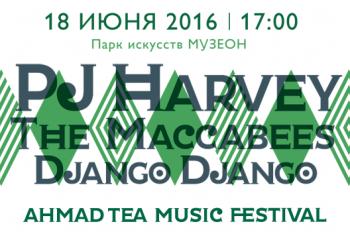 ahmad-tea-festival-2016