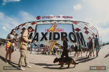 Фотоотчет | Фестиваль MAXIDROM в Москве | Открытие Арена | 19.06.2016