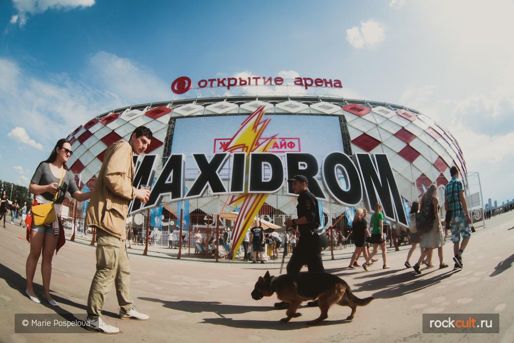 Репортаж   Фестиваль MAXIDROM в Москве   Открытие Арена   19.06.2016