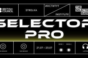 electro-pro-2016