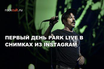 parklive 1 instagram  vk
