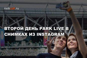 parklive_2_instagram_vk
