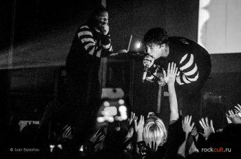 Фотоотчет | Death Spells в Москве | Stereo Hall | 15.08.2016