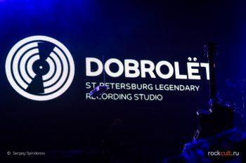 Фотоотчет | 20 лет студии Добролёт в Питере | А2 | 5.08.2016