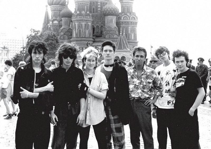 Русский рок клуб москва эротическое шоу смотреть бесплатно онлайн