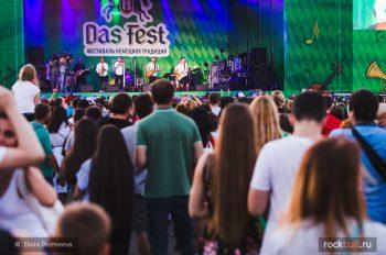 Фотоотчет | Das Fest в Москве | ВДНХ | 6.08.2016