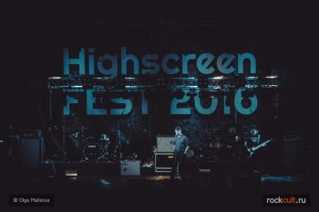 Фотоотчет | Highscreeen Fest | Bud Arena | 10.09.2016 photo