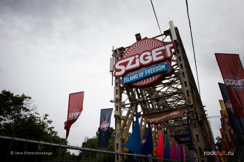 Фотоотчет ч.1 | Sziget | Будапешт | 10-17.08.2016