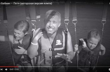 babkin-petya-video