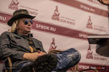 Александр Балу Балунов пресс-конференция