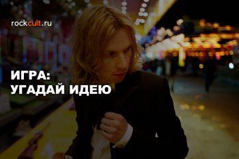 Beck, Beck Hansen, Бек, рок, музыка, певец, музыкант, песни, плагиат, семпл, копирование, источник, трек