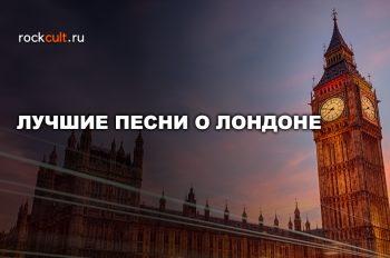 london_vk