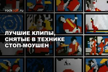 stop_vk_—_копия