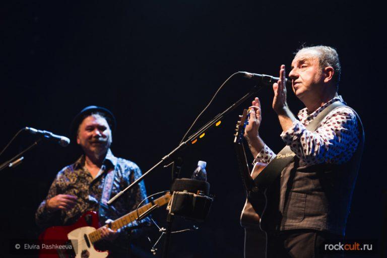 чайф в москве 2016