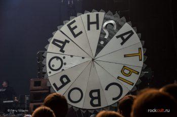 Фотоотчет | Фестиваль Мир Без Наркотиков-2016 в Питере | СК Юбилейный | 1.10.2016