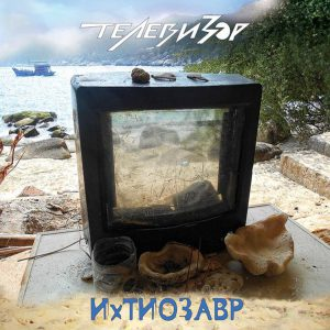 tv_ihtio