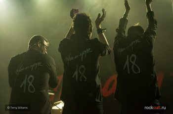 10_torba_na_kruche_aurora_concert_hall_23_11_16