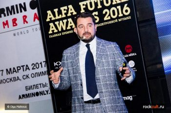 2016-11-10-alfa-future-people-23