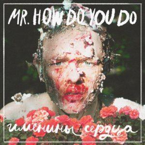 Mr.HowDoYouDo-imeniny-serdca