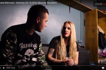 Интервью Nervosa 2016