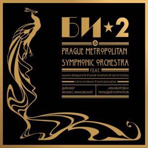bi-2-and-Prague-Metropolitan-Symphony-Orchestra