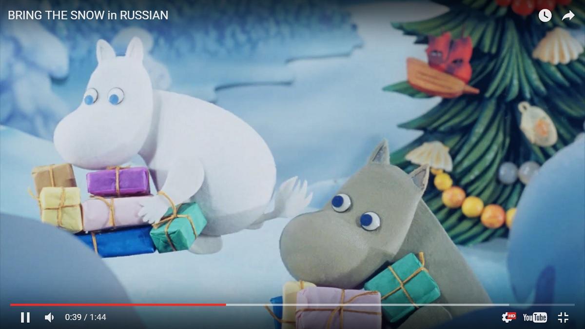 Мумий Тролль записали новогоднюю песню Мумитроллей