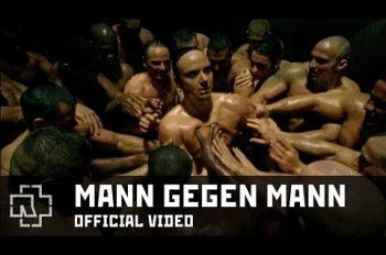 Rammstein - Mann Gegen Mann клип