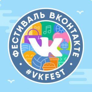 VK Fest логотип