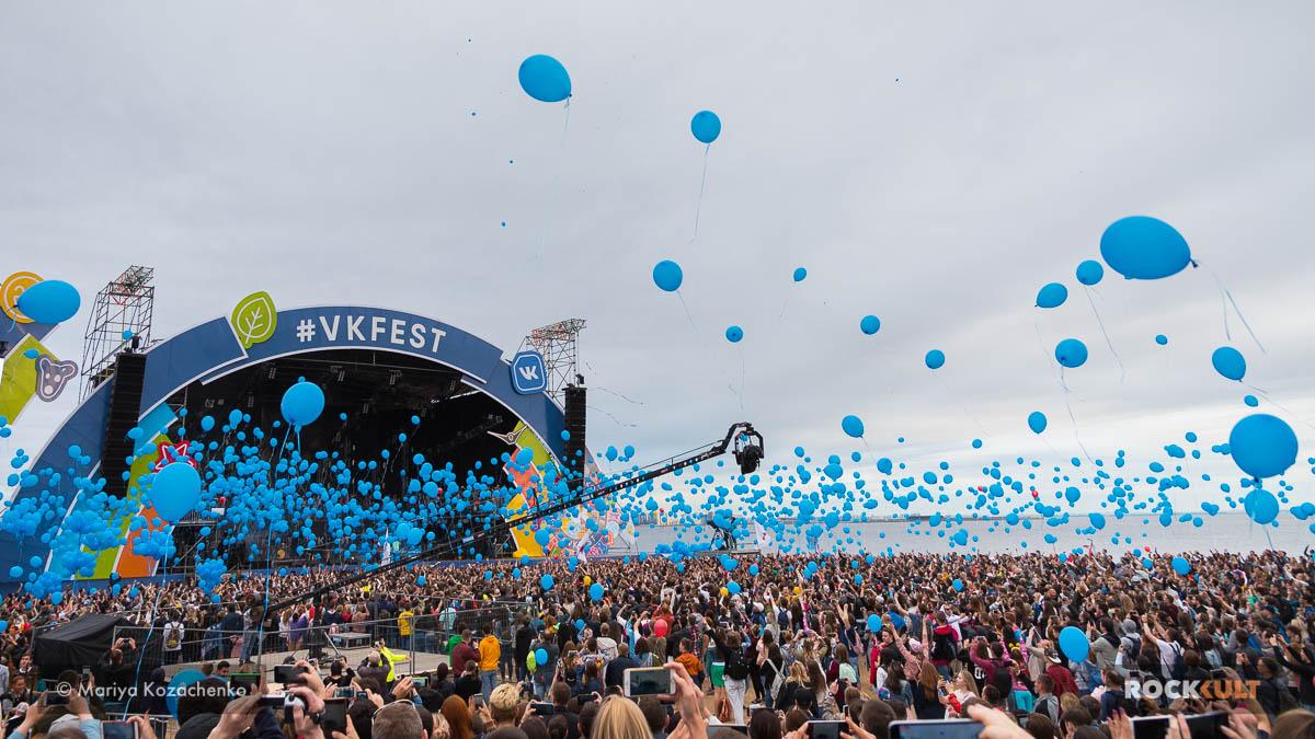 ВКонтакте запускает конкурс для молодых музыкантов