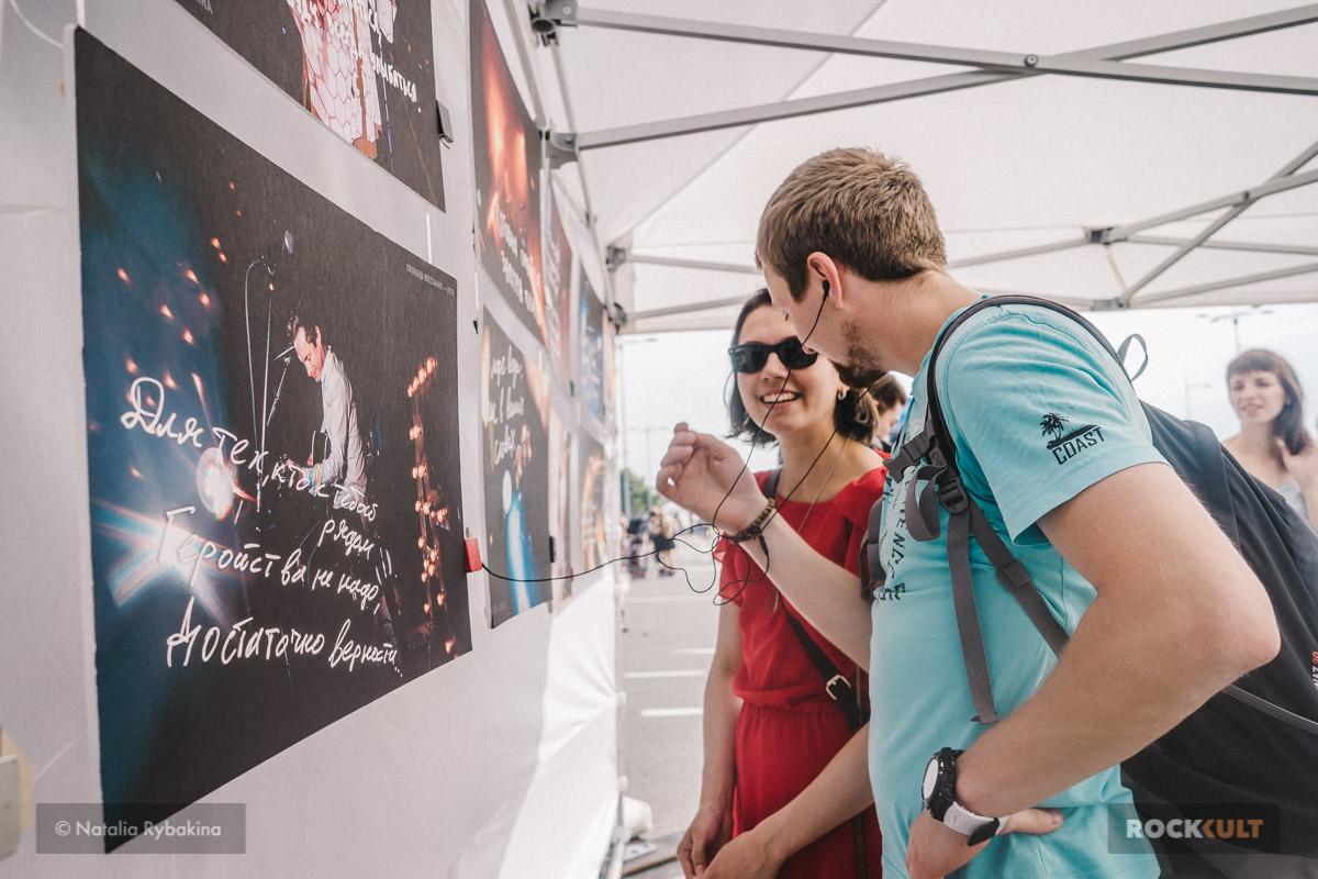 Фотоотчет | Фестиваль Живой! в Питере | ТРК Лето | 13.08.2017