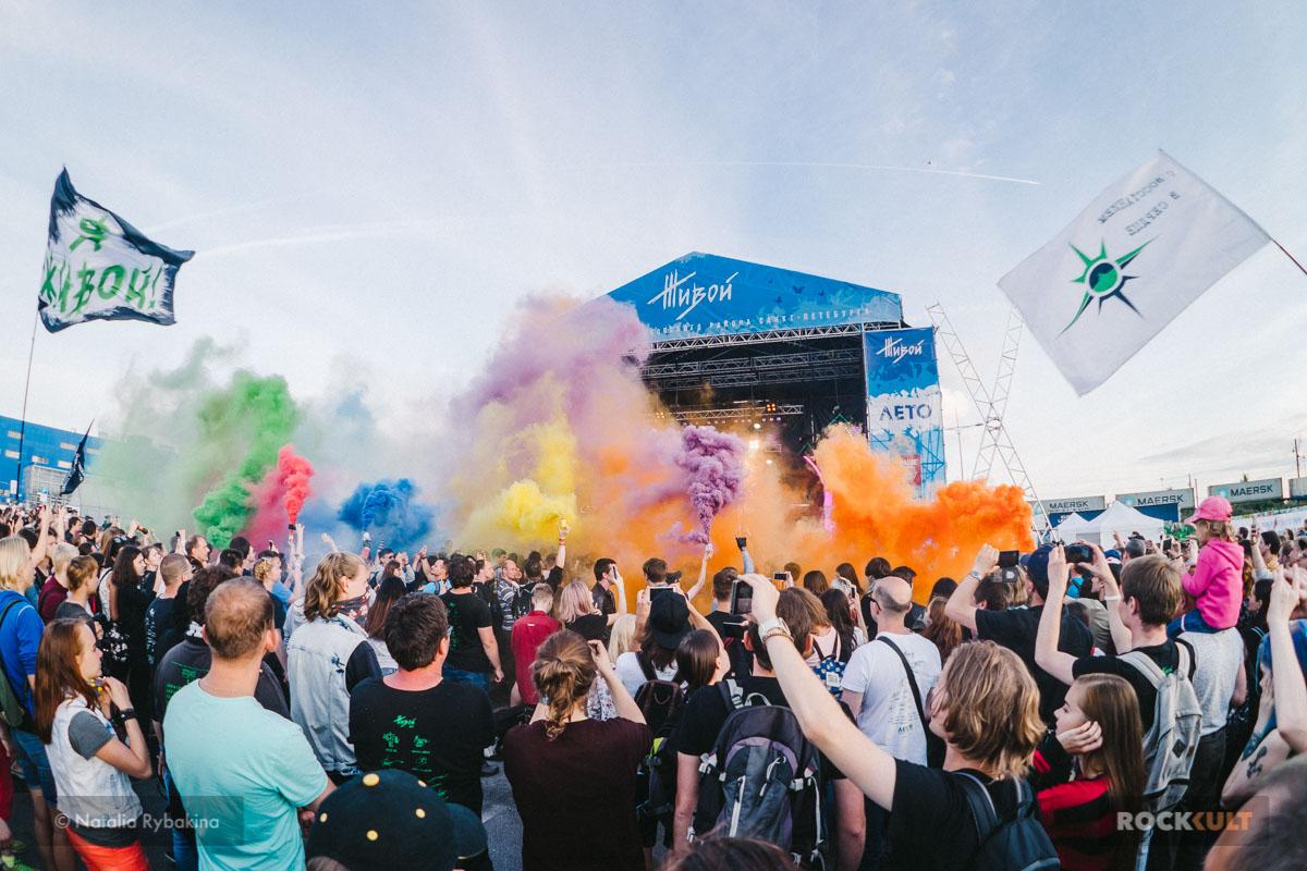 Репортаж | Фестиваль Живой! в Питере | ТРК Лето | 12-13.08.2017