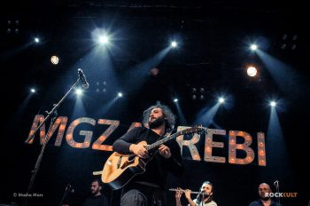 Mgzavrebi в Питере | Космонавт | 07.12.2017