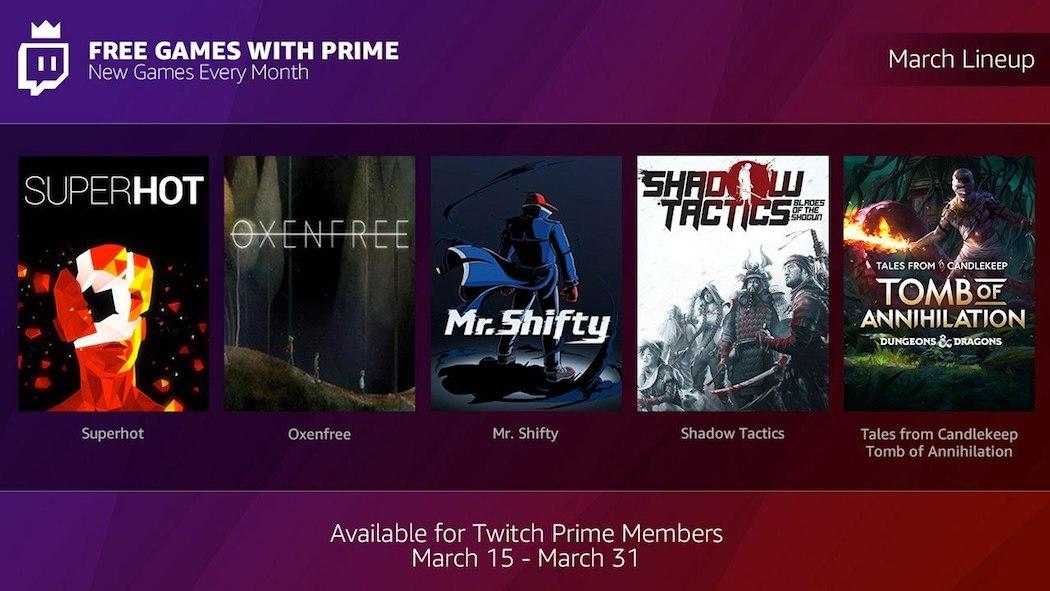 Twitch запускает программу для владельцев Prime аккаунта